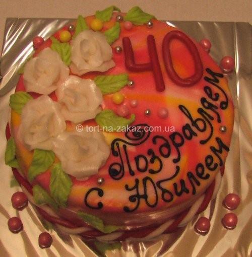 Торт з мастики на ювілей - №63