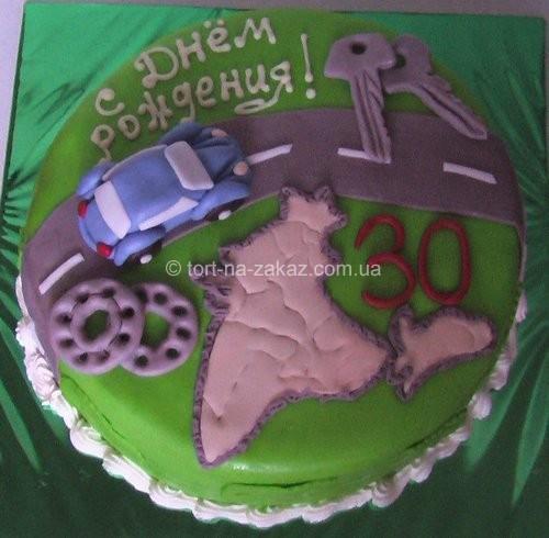 Торт на юбилей 30 лет - №57