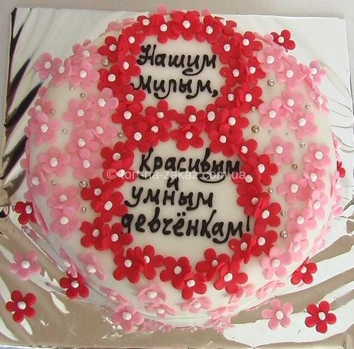 Торт на 8 марта - №56