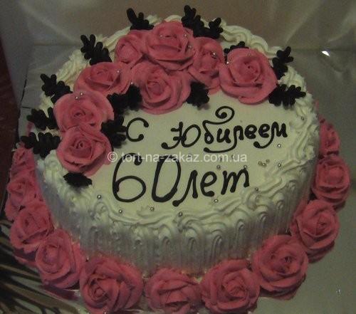 Красивый торт на юбилей - №45