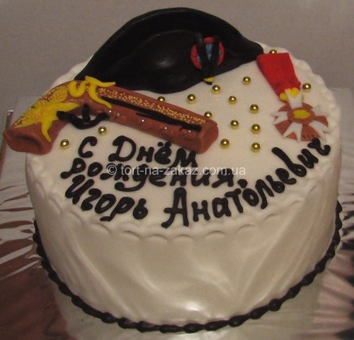 Торт на день рождения мужчине - №44