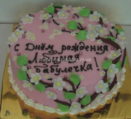 Торт на день народження бабусі - №42