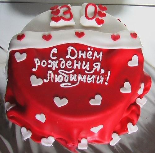 Торт на день рождения любимому - №40