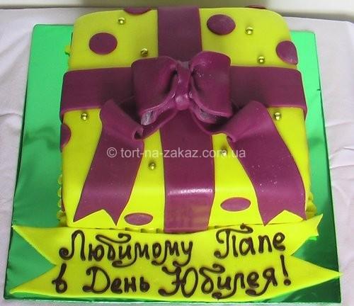 Торт батькові на день народження - №34