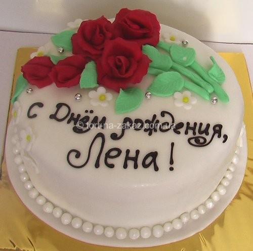 Святковий торт з трояндами - №32
