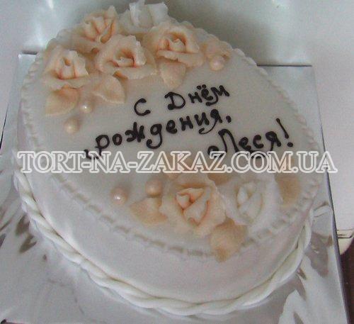 Красивий торт на день народження - №13