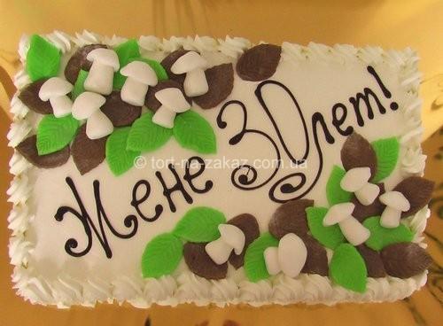 Бісквитний торт на ювілей - №12