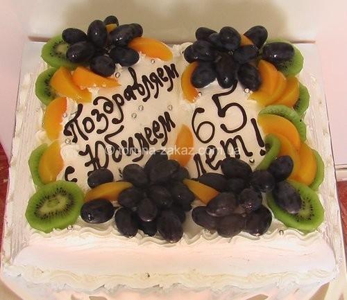 Торт на ювілей чоловіку - №8