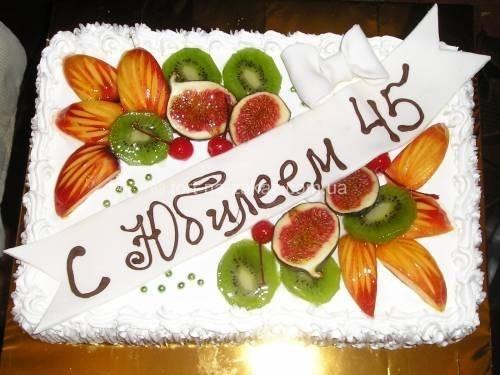 Торт із свіжими фруктами на ювілей - №1