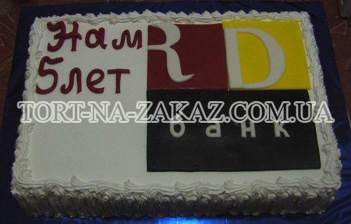 Новорічний торт з логотипом №6