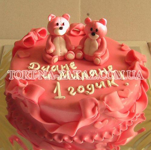 Дитячий торт Медвежата №41