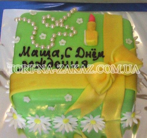 Праздничный торт №64