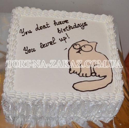 Креатывный тортик №20