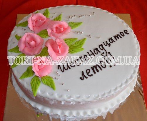 Торт на день народження №69