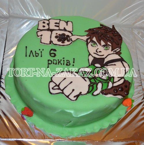 "Торт ""Ben 10"" №51"