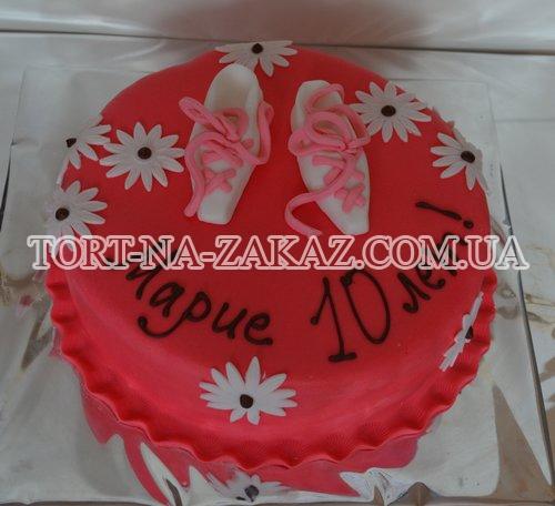 """Торт """"Пуанты"""" №54"""