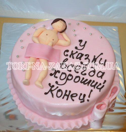 Креативный торт №22