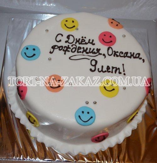"""Торт """"Смайлик"""" №73"""