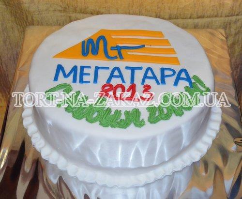 Корпоративний торт №14
