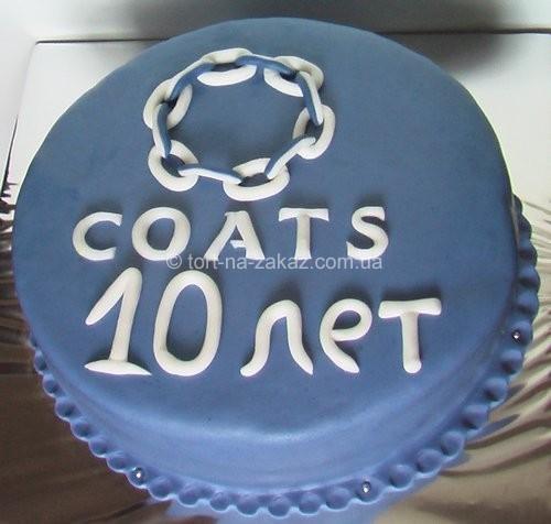 Торт корпоративный - №6