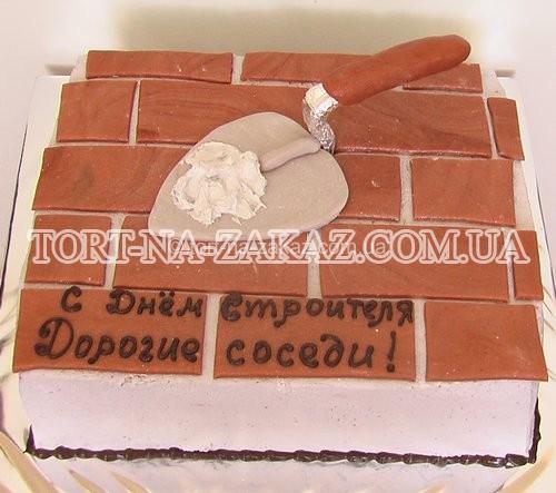 Креативный торт - №1
